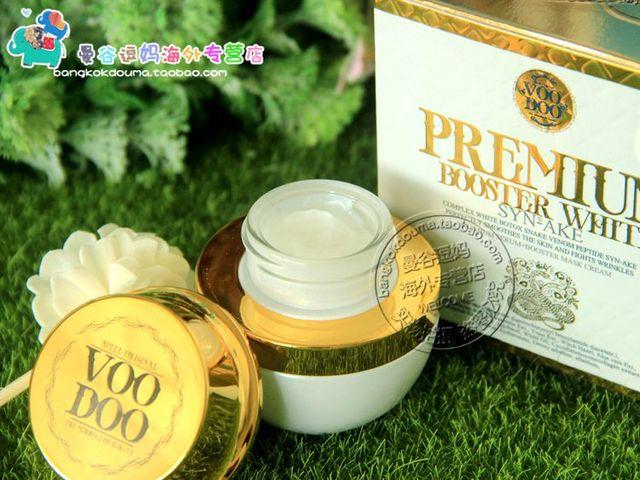 Thailand VOODOO venom sleep mask Cream - Whitening - lightening - acne scar repair -SYN-AKE