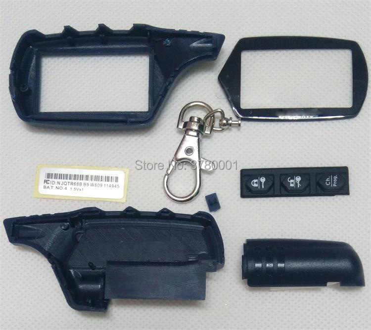 Wholesale B9 Key Shell Keychain Case For Russian Starline B9 B6 lcd Remote Two Way Car Alarm System also for Starline A91 A61