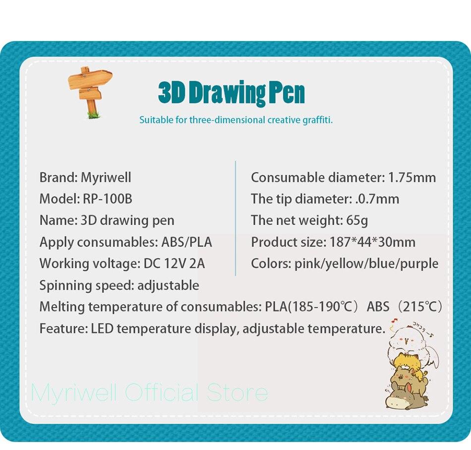 para impressão 3d, 100m, filamento abs, brinquedo