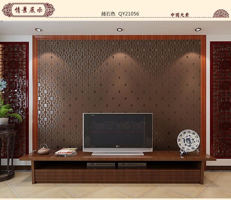 Preis auf wallpaper room design vergleichen   online shopping ...