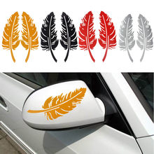 New Feather Design 3D Decoration Sticker Car Side Mirror Rearview Car Styling Stickers Car Accessories For Volkswagen Ford Focus(China)