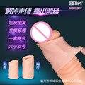 2 шт./компл. пениса рукава extender крайняя плоть кольцо пениса кольцо cock кольцо мужской целомудрие устройства Задержки пениса расширения секс игрушки для человек