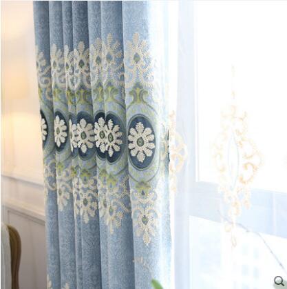 Комплект штор Безкоштовна доставка! - Домашній текстиль