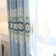 Curtain Set Free Shipping!High-end Thickening Northern Scenery Snowflake Chenille Embroidery cortina para sala de estar