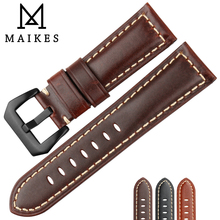MAIKES High Quality Watch Accessories Unchangeable Color Genuine Leather 22mm 24mm 26mm Watchband Watch Strap & Watch Band Gifts maikes watch accessories unchangeable color stable genuine leather 22mm 24mm 26mm watchband watch strap