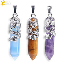 CSJA Myth Dragon Wrapped Top Necklaces Pendants Natural Gem Stone Agates Lovers Gift Jewelry DIY Suspension Charms Amulet E854(China)