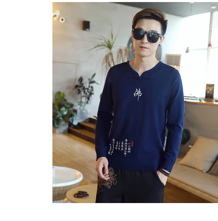 Chinese style Buddha embroidery Pull Homme Pullover Men spring autumn Casual sweater knit leisure Jersey Hombre Cotton v-neck 83