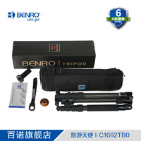 Benro C1692TB0 carbon fiber tripod Single leg tripod,professional SLR camera tourism