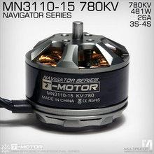 RC MODEL part MN3110 KV780  brushless motor for multi-rotor copter T-MOTOR