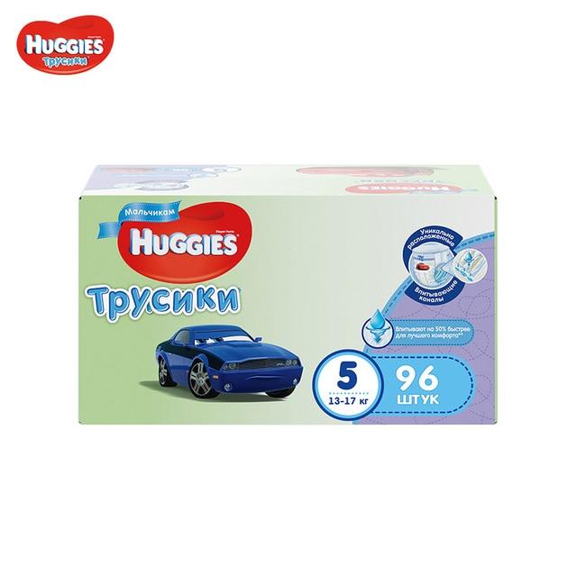 Трусики-подгузники Huggies для мальчиков 13-17 кг (размер 5) 96 шт