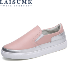 LAISUMK 2019 Autumn Women Casual Flats Shoes Female Slip-on Creepers Platform Shoes Woman Genuine Leather White Loafers Shoes 2016 shoes woman genuine leather creepers women famous brand loafers platform flat shoes rhinestones espadrilles women creepers