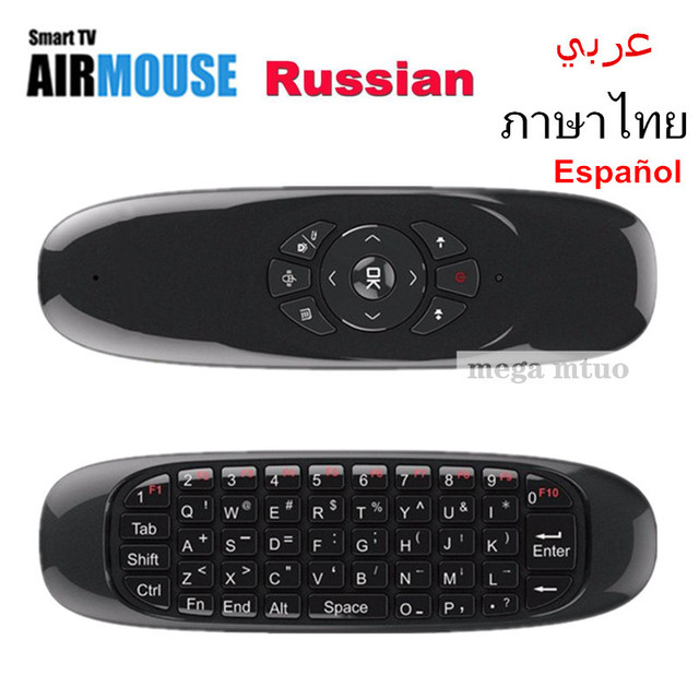 6 axes Gyroscope C120 Fly Air Mouse Wireless TV BOX Keyboard 2.4G Rechargeable Remote Controller for Android Linux Windows Mac O