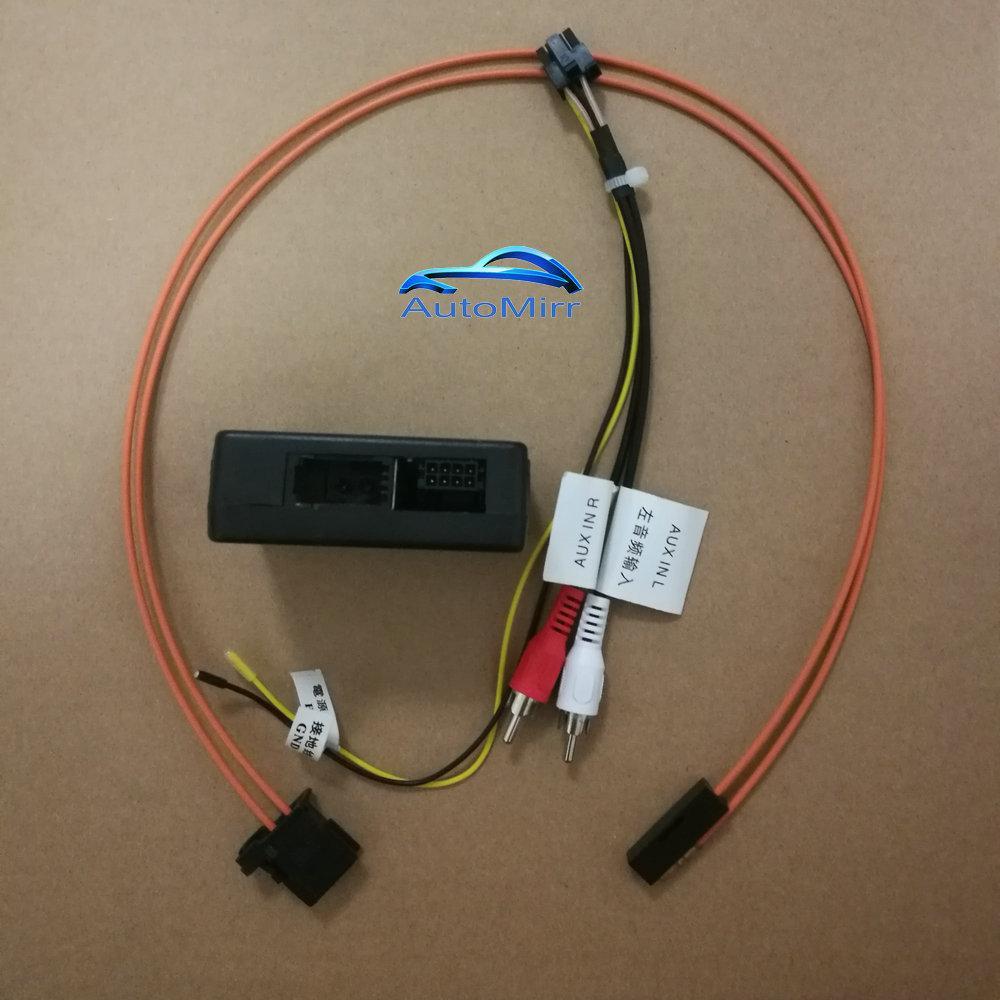 Longate Most Fiber Optics Rca Audio Adapter Fit Audi A6 A8 Q7 A6l Mmi 2g Power Amplifier Aux