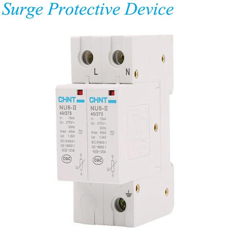 House Surge Protector 2P 15KA- 40KA/275V Protective Low-voltage Arrester Device IP20 Lightning protection NU-6-II-2PHouse Surge Protector 2P 15KA- 40KA/275V Protective Low-voltage Arrester Device IP20 Lightning protection NU-6-II-2P