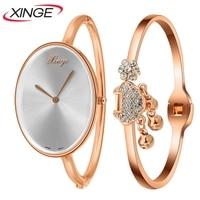 XINGW Brand Stainess Steel Dress Watches Girls Quartz Watch Bracelet Watch Ladies Women Crystal Round Wristwatch Set XG54