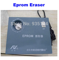 Free Ship UV Eprom Eraser Erase Ultraviolet Light Erasable Timer