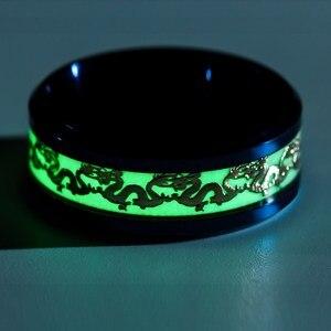 Светящиеся Кольца Dragon для мужчин, кольца из нержавеющей стали черного, золотого, синего цвета, Трендовое светится в темноте, мужское кольцо