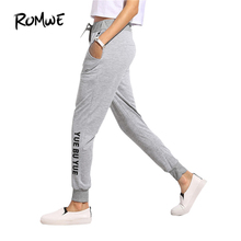 ROMWE Casual Trousers For Women Summer Ladies Grey Heather Knit Ribbed Letter Print Mid Waist Drawstring Pants