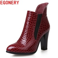 EGONERY high quality Lady's ankle boots elegant Party Autumn Winter plush fashion 9.5cm high heel Snakeskin pattern woman shoes
