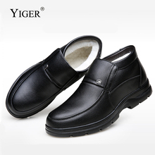 YIGER New Men Cotton boots winter Leather shoes Man Slip-on snow  Casual Non-slip male leather ankle plus fur 0238