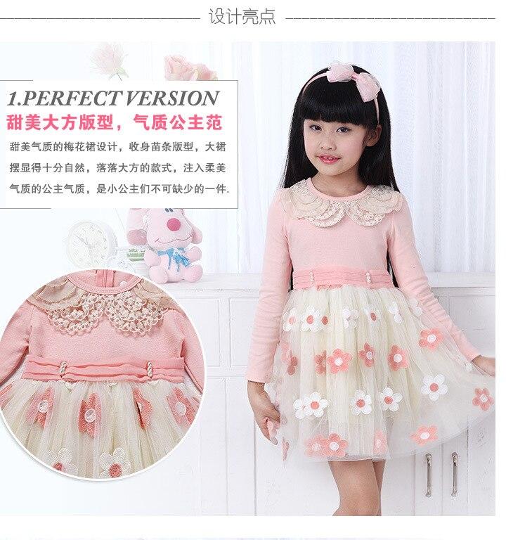 96aa8c64805 ᗖEnfants de Nouveau Pur Coton Grade Fille Crochet Fleur Princesse ...