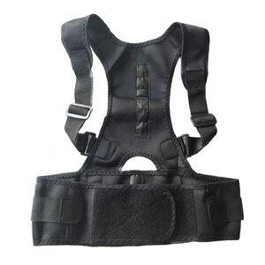 Brace Support Belt Adjustable
