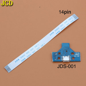 Image 2 - JCD ل PS4 تحكم USB ميناء الشحن شاحن مقبس مجلس مع الشريط فليكس كابل JDS 001 JDS 011 JDS 030 JDS 040 JDS 055