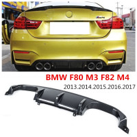 Carbon Fiber Rear Lip Spoiler For BMW F80 M3 F82 M4 2013.2014.2015.2016.2017 High Quality Car Bumper Diffuser Auto MP Style