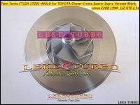 Livre o Navio Twin Turbo Núcleo CHRA Cartucho CT12A 17201-46010 17208-46010 Para TOYOTA Soarer Supra Lexus 220D 2JZGTE 1 1JZ-GT 2.5L