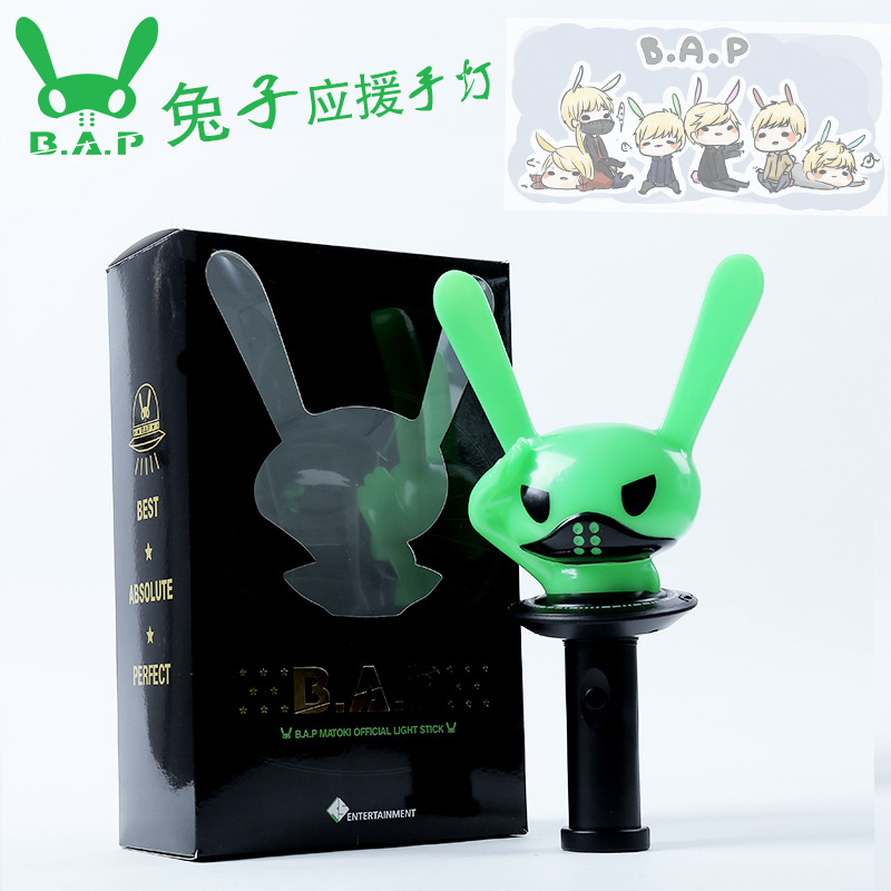 ФОТО [TOOL]South Korea BAP group rabbit concert  support around  paragraph lamp fluorescent light stick rod #0098