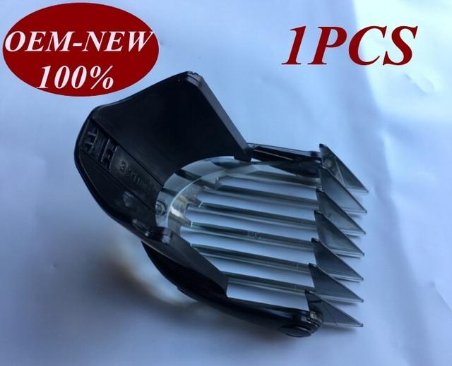 db0f994ff 1 pcs 100% NOVO substitua 3-21mm PARA PHILIPS cabeça de cortador elétrico  máquina