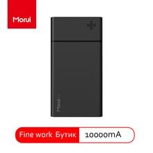 MORUI 10000 мАч Мини power Bank SN10 портативное зарядное устройство power bank Dual USB ультра-тонкий черный классический внешний аккумулятор для телефона