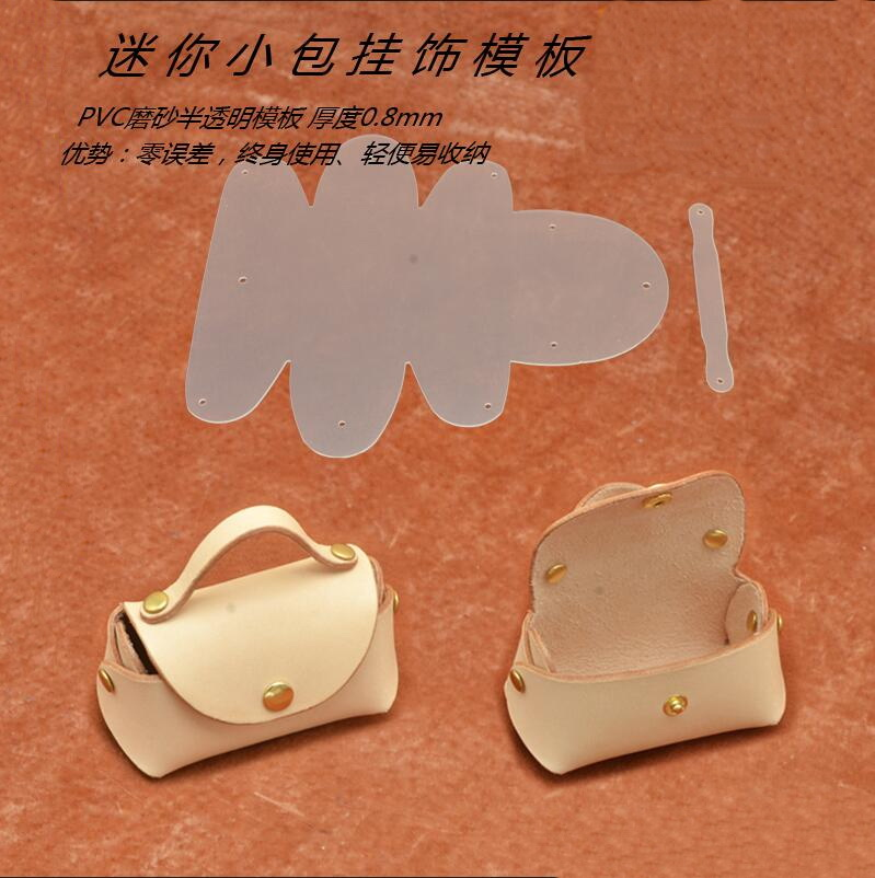 2018 DIY leather craft Mini bag Small coin purse sewing ...