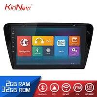 KiriNavi Touch Screen Tesla Style 10 Android Car Radio For Skoda Octavia 2014 2018 Multimedia GPS Navigation Player WIFI
