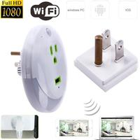 1080P WIFI HD DVR Mini Night Light Wifi Socket Plug Camera Real Wall Socket Video Recorder