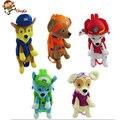 Patrulha do Filhote de Cachorro bonito Dos Desenhos Animados Mochila De Pelúcia 45 CM, sacos das crianças do Filhote de Cachorro Do Cão de Patrulha Figura Anime Juguetes Crianças Brinquedo