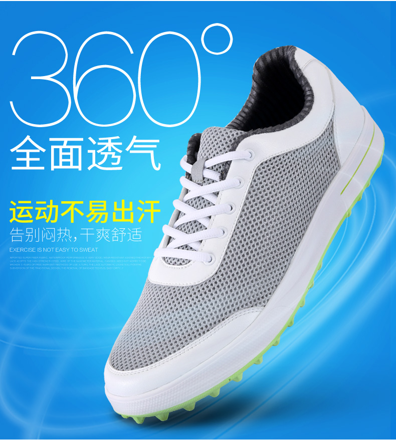 2017 New PGM golf men's ultra-light breathable canvas shoes,Free shipping hot pgm golf bag golf clothes bag men