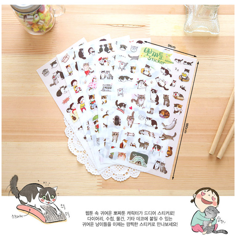 6 Sheets/Pack Cute Cat PVC Stickers Transparent Black And White Cat Photo Album Diary Decoration Cartoon Scrapbooking Lable