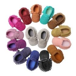Mocassins bébé PU daim cuir nouveau-né marque bébé chaussures mocassins Bebes daim cuir bébé frange mocassins chaussures antidérapantes