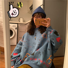 2018 Korean version of the new fashion cute pattern Harajuku style round neck loose long-sleeved casual sweater high quality