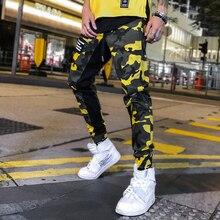 Calças de camuflagem dos homens hip hop calças camo solto harem calças corredores sweatpants moda casual juventude streetwear amarelo vermelho outono