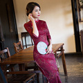 New Arrival Fashion Red Lace Long Women Cheongsam Dress Chinese Ladies Elegant Qipao Novelty Sexy Dress Size M L XL XXL 3XL
