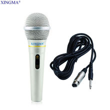 XINGMA AK-319 Dynamic Microphone Professional Wired Handheld Karaoke Microphone studio For Singing system Party KTV Amplifier