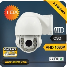 High Quality 1080P Weatherproof IP66 AHD PTZ Mini Camera 10X Optical Zoom Dome 360 Camera Outdoor