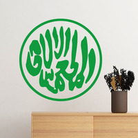Islamic Culture Pattern Islam Religious Supplies Wallpaper Wall Decal Pvc Wall Sticker Kids Rooms Decor Wedding Decoration