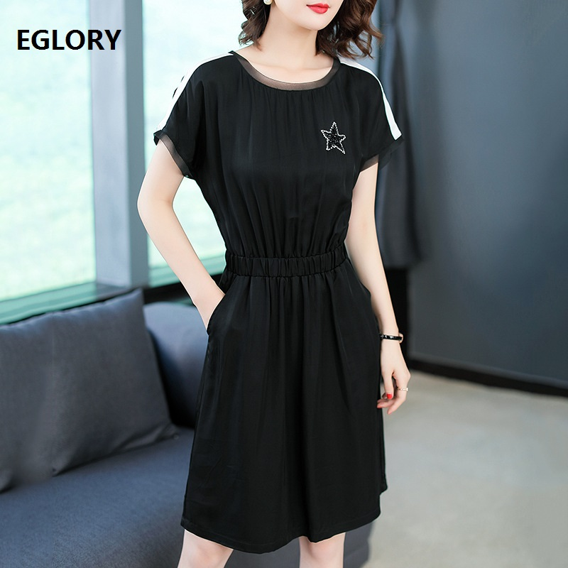 Office Dress New 2018 Summer Work Woman Stand Collar Three Buttons Front Bust Pockets Short Sleeve Slim Fitted Dress With Belt