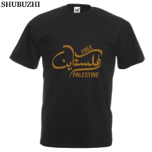 T-Shirt Men Slim-Fit Popular-Style Cotton Movie Islamic Quotes Very High-Quality
