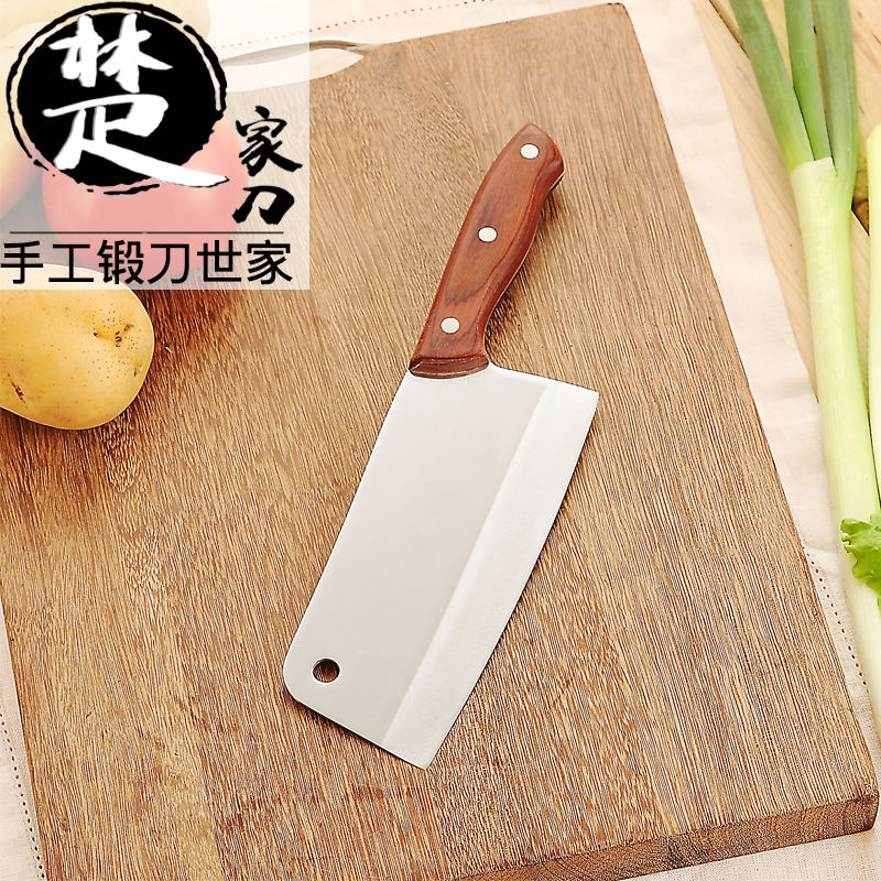 Free Shipping CHU Professional Chef Cutting font b Knives b font Stainless Steel Slicing Meat Vegetable