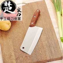 Free Shipping CHU Professional Chef Cutting Knives Stainless Steel Slicing Meat  Vegetable Knife Kitchen Cleaver Multi-use Knife