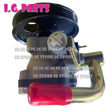 Power Steering Pump For Hyundai H100 Power Steering Gear 57100-4F100 571004F100 taishan km804 the steering gear pump for tractor with 226b